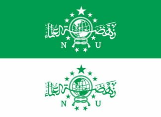 Download NU Nahdlatul Ulama Logo Vector